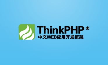 thinkphp清理缓存(Cache、Data、Logs、Temp)方法